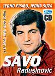 Savo Radusinovic - Diskografija 29878024_1