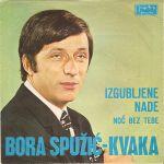 Bora Spuzic Kvaka - Diskografija 29986211_R-5999225-1424467742-1981.jpeg