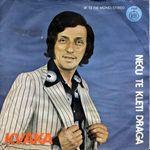 Bora Spuzic Kvaka - Diskografija 29989124_1975_a