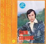 Cazim Colakovic -Diskografija 30135619_1978_ka_pz