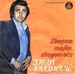 Zoran Jovanovic -Diskografija - Page 3 30538846_1