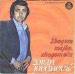 Zoran Jovanovic -Diskografija - Page 3 30538848_3