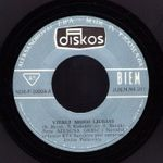 Azemina Grbic - Diskografija 31819940_R-3086071-1315060710.jpeg
