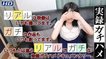 最新gachin娘! gachi837 實錄交合39 奈那子
