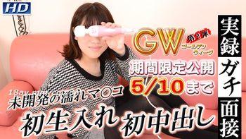 [無碼]最新gachin娘! gachi852 實錄gachin面接 62 瑛子