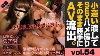 最新xxx-av.21981-AV流出VOL.54