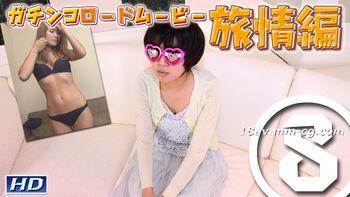 最新gachin娘! gachi966 GRM 旅情編 8 奈緒美,紗代