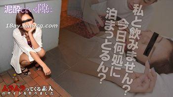 最新muramura 122615_329 泥醉娘性 夏目