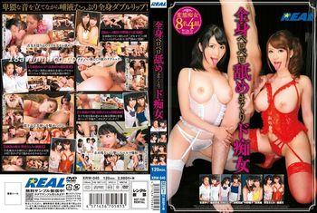 免費線上成人影片,免費線上A片,XRW-040 - [中文]舔遍全身的癡女