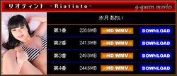 G-Queen - Aoi Mizuki - Riotinto 水月あおい [WMV/960MB] - idols