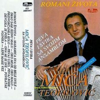 Mica Teofilovic - Diskografija 31440616_folder