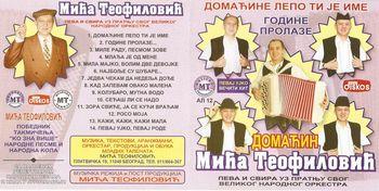 Mica Teofilovic - Diskografija 31445294_folder