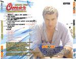 Omer Dizdarevic  - Diskografija  28887402_Omer_Dizdarevic_2003_-_Zadnja