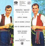 Braca Bajic -Diskografija 33519500_R-7951730-1452297537-9169.jpeg