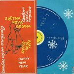 Braca Bajic -Diskografija 33519774_1967_a