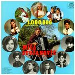 Braca Bajic -Diskografija 33520422_1969_p