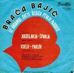 Braca Bajic -Diskografija - Page 2 33522744_R-2127858-1265542956.jpeg