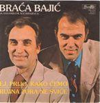 Braca Bajic -Diskografija - Page 3 33523051_1981_a