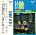 Braca Bajic -Diskografija - Page 3 33523189_R-3099600-1315723831.jpeg