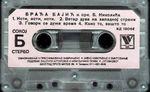 Braca Bajic -Diskografija - Page 3 33523192_R-3099600-1315723864.jpeg