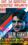 Braca Bajic -Diskografija - Page 3 33523233_R-7340563-1439300126-1928.jpeg