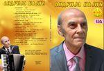 Braca Bajic -Diskografija - Page 3 33524260_Andrija_Bajic_2014_Prednja