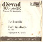Dzevad Ibrahimagic - Diskografija 33937962_1971_z