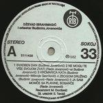 Dzevad Ibrahimagic - Diskografija 33938549_1982_c