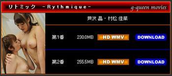91nipyv9b8nj G-Queen - リトミック - Rythmique 芦沢晶 村松佳菜 [WMV/485MB]