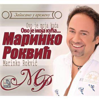 Marinko Rokvic - Diskografija (1974-2010)  34951137_prednja