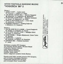 Festival Vogosca 34959361_1986_CD2_Z
