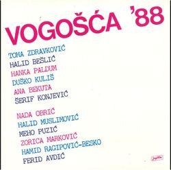 Festival Vogosca 34959364_1988a
