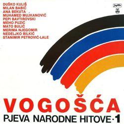 Festival Vogosca 34959365_Vogosca_1990_1_p