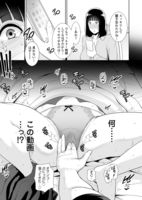 56333807_d_180816pr [200715] [三崎 (gonza)] 息子に跨る日 ~母と息子のハメ撮り記録~ (オリジナル) [d 180816] - Hentai sharing